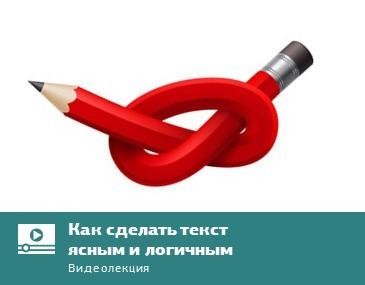 382-rus